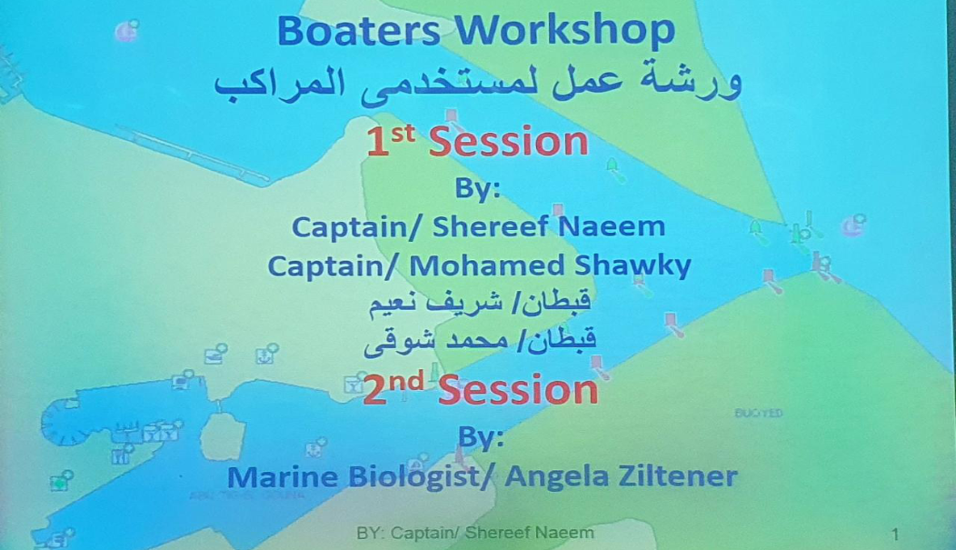 Boaters Workshop Alexandria 2020