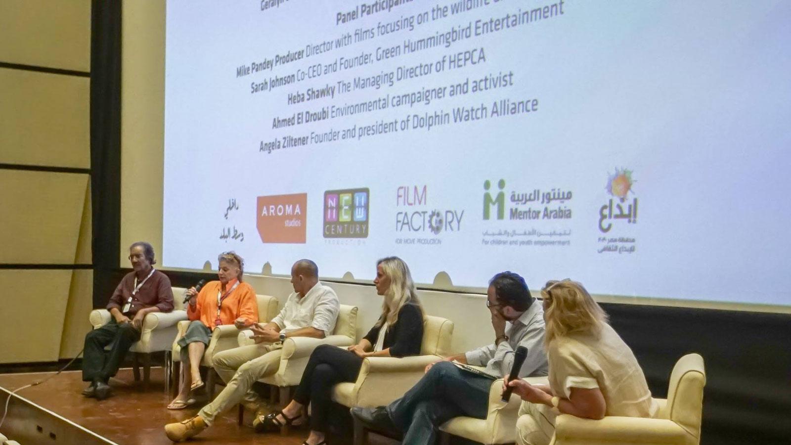Podiumsdiskussion am El-Gouna Film Festival